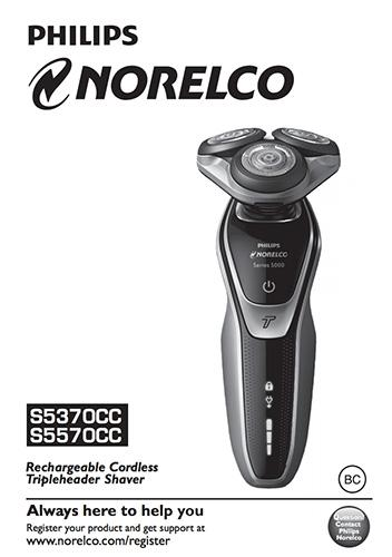 Philips Norelco 5700 electric shaver user manual