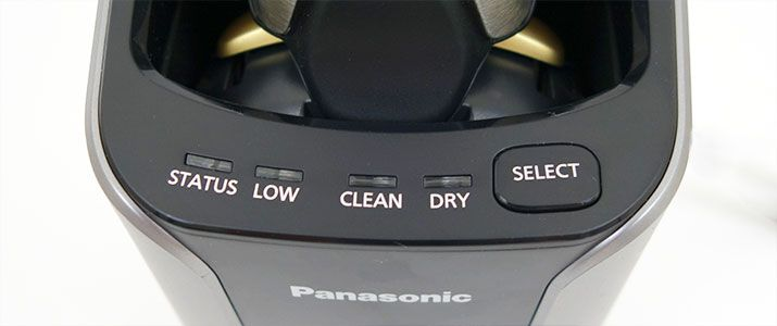 Control button on Panasonic Arc 5 ES LV9N cleaning dock